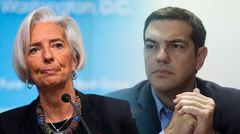 Tsipras holds telephone conversation with Lagarde