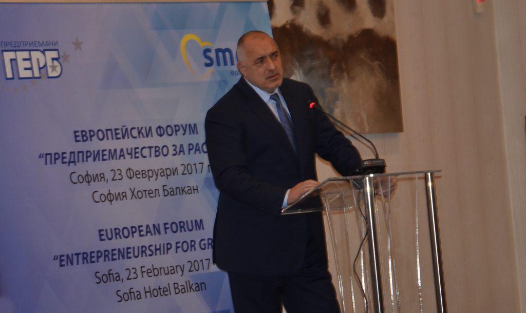 Bulgaria 2017 elections: Borissov's GERB accuses caretaker cabinet of taking sides