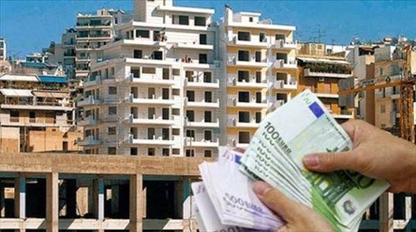 Government eyes ENFIA tax reform