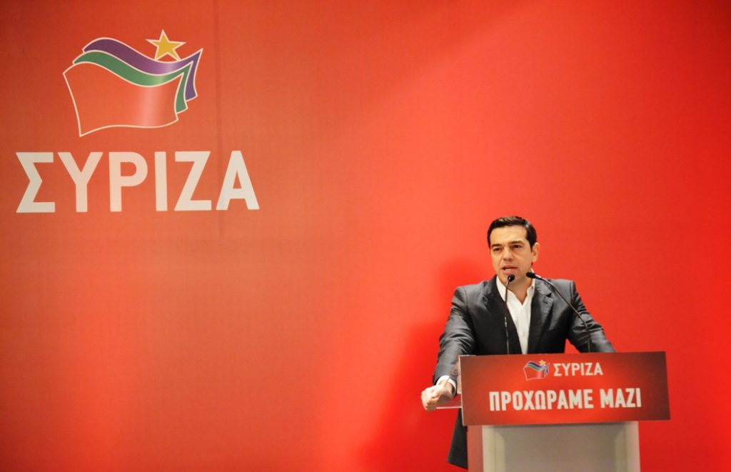Tsipras: Europe is Changing