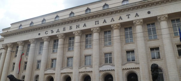 Bulgarian prosecutors indict former irrigation, agriculture fund officials