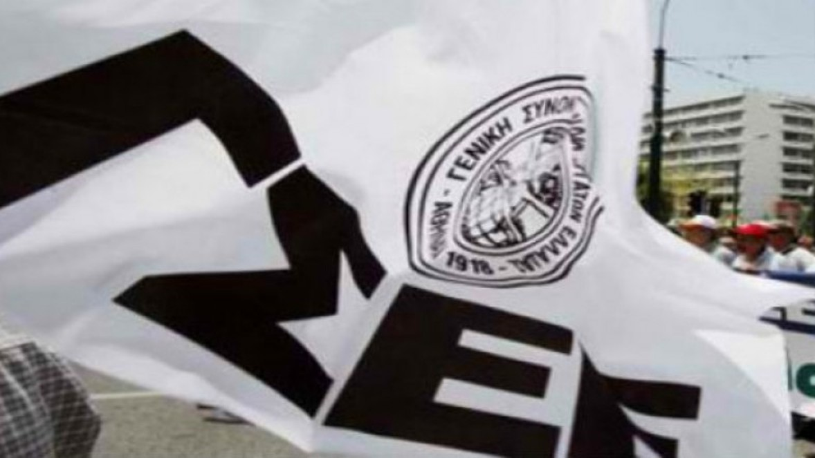 Greek employers and GSEE trade union confederation sign national collective labour agreement