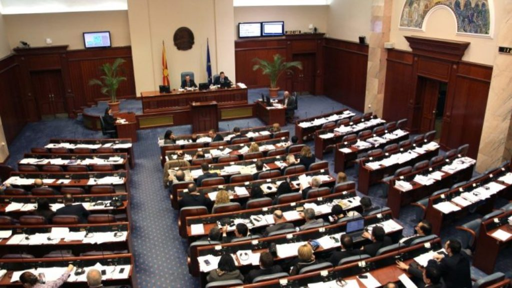 Day four of the parliamentary debates in FYROM