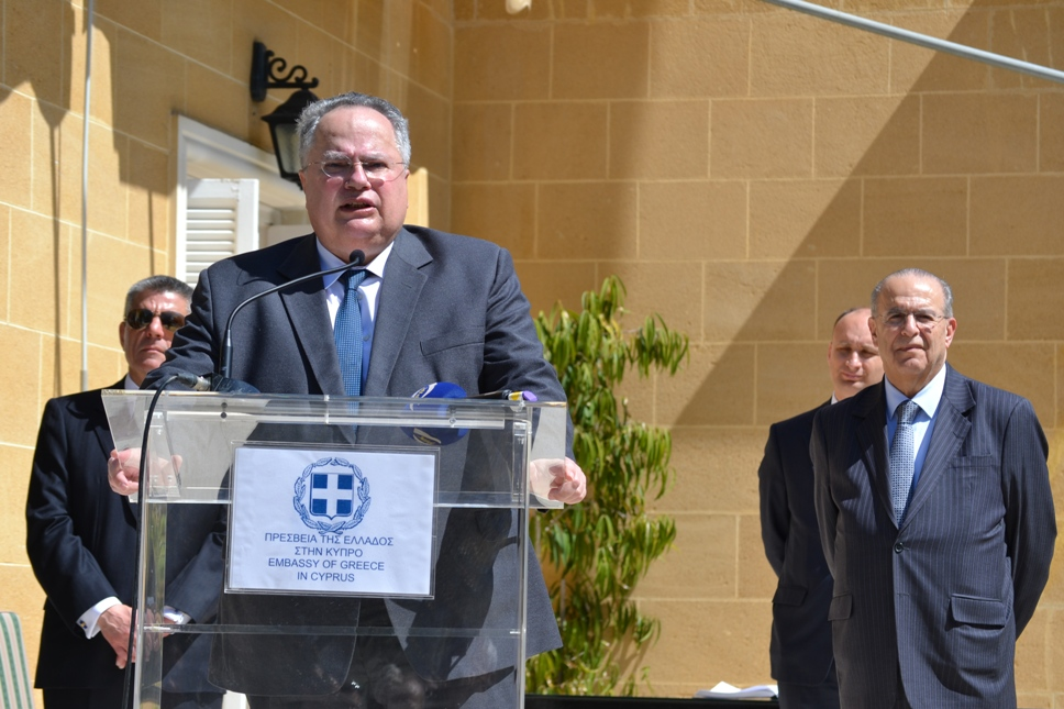 Kotzias: The struggle for a viable Cyprus solution requires unity (pic)
