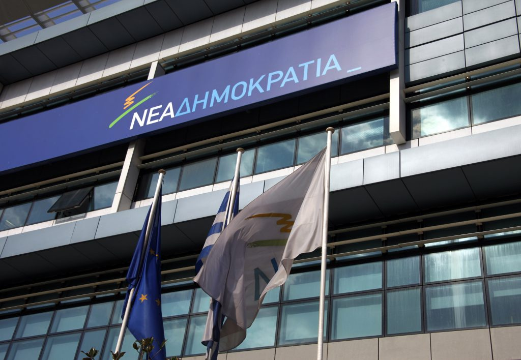 Greek opposition under pressure to sign up to more austerity