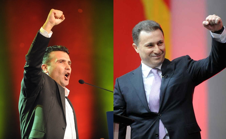 SDSM is planning to elect the speaker of parliament, VMRO-DPMNE demands new elections