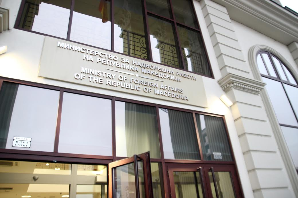 FYROM's Foreign Ministry condemns the Albanian MP's statements