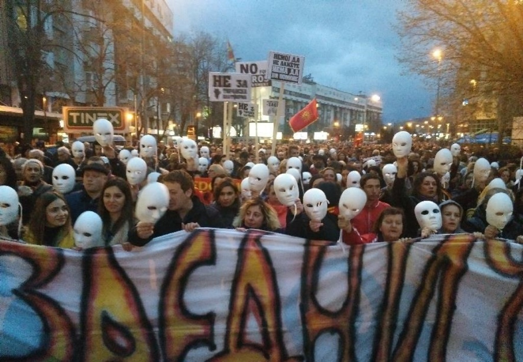 Protests continue against the platform of Albanian parties