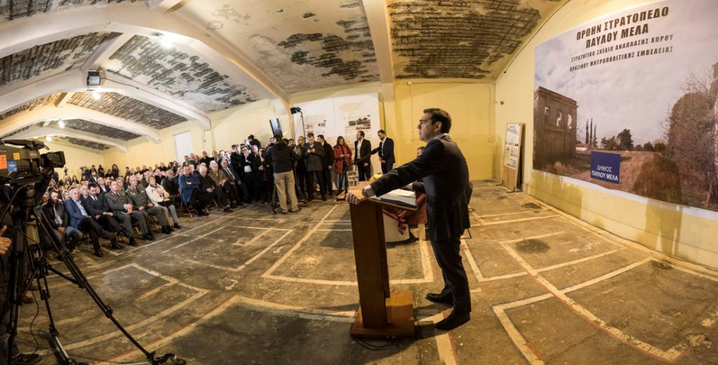 The priority now to create new jobs, PM Tsipras says in Thessaloniki