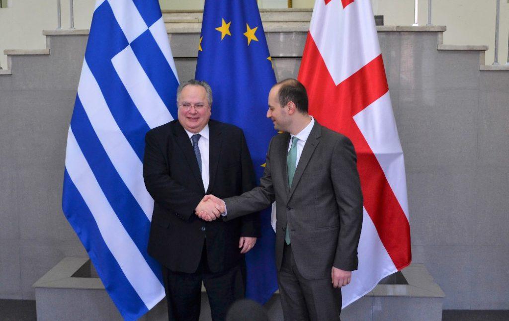 Kotzias: Greece – Georgia relations strategic