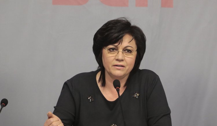 Ninova: Bulgarian Socialist Party will try to form government whether or not it gets the most votes