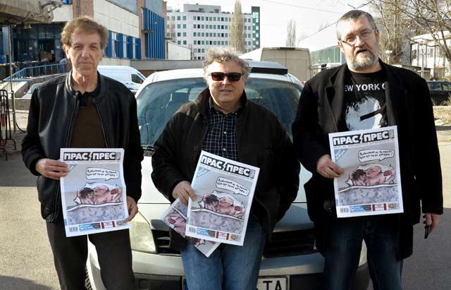 Publishers of new Bulgarian satirical publication to approach competition watchdog over distribution problems