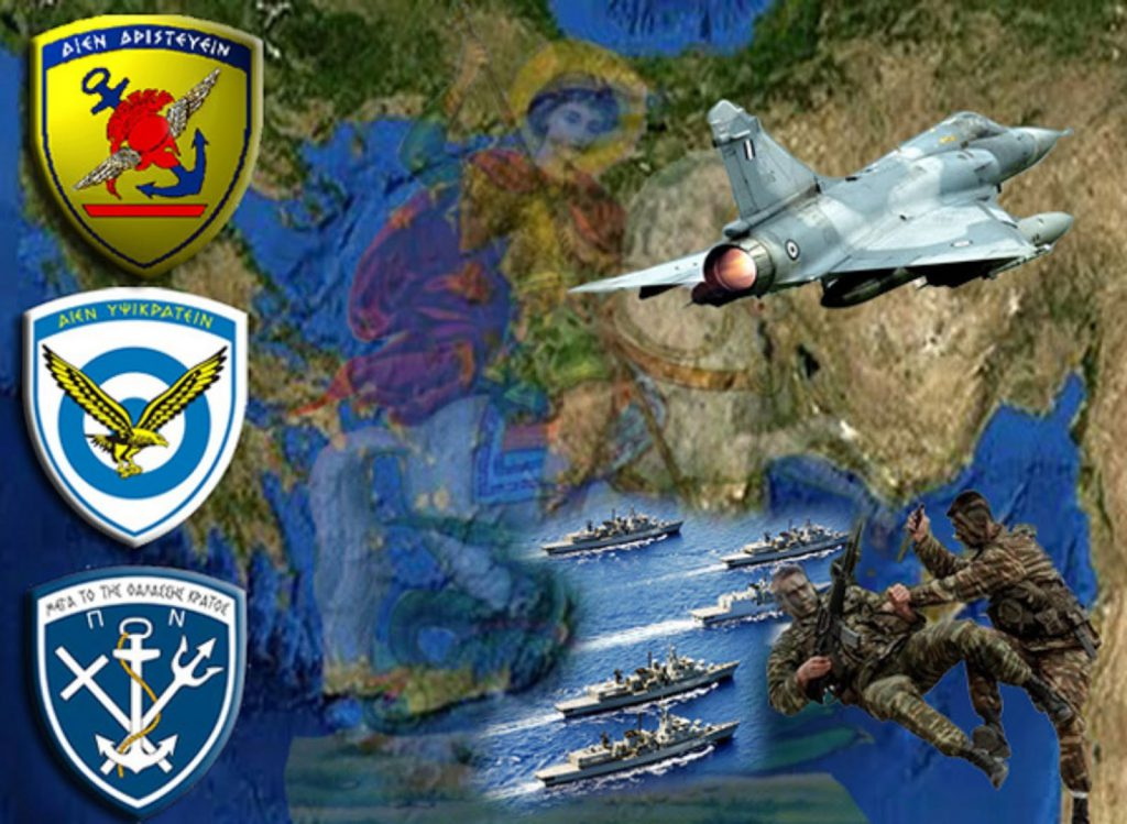 Armed Forces TV show back on Greek screens