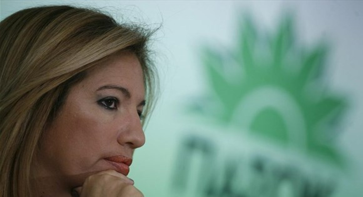 PASOK to hold emergency congress