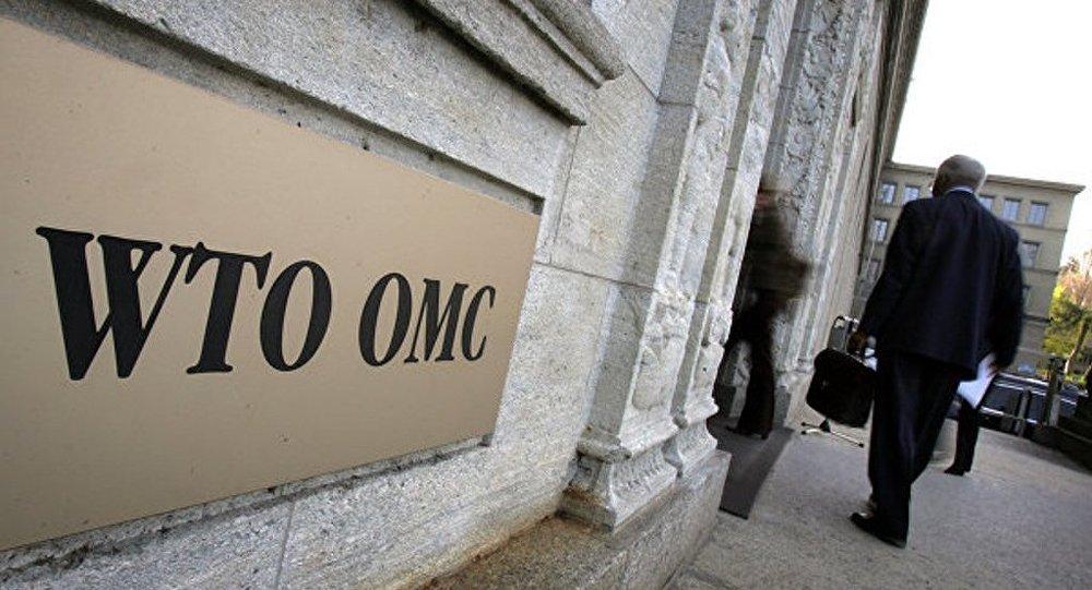 BiH closer to WTO membership