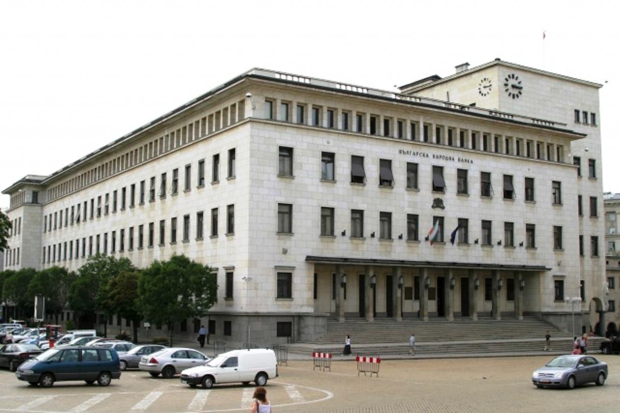 FDI in Bulgaria in January-September 2018 was 826.4M euro