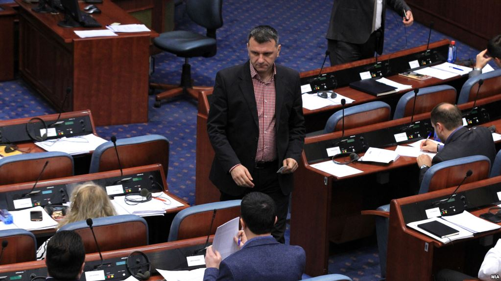 Easter postpones parliamentary proceedings in FYROM