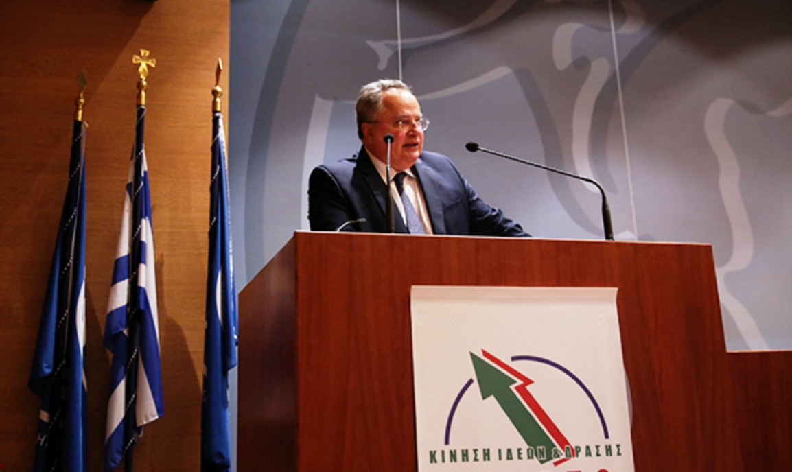 Kotzias: Europe's future depends on the stability in the wider region