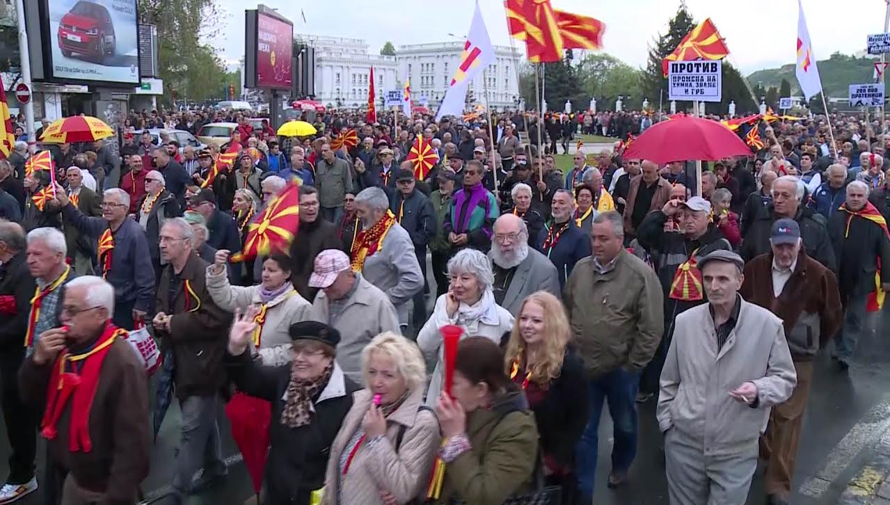 FYROM heading toward chaos and institutional gridlock