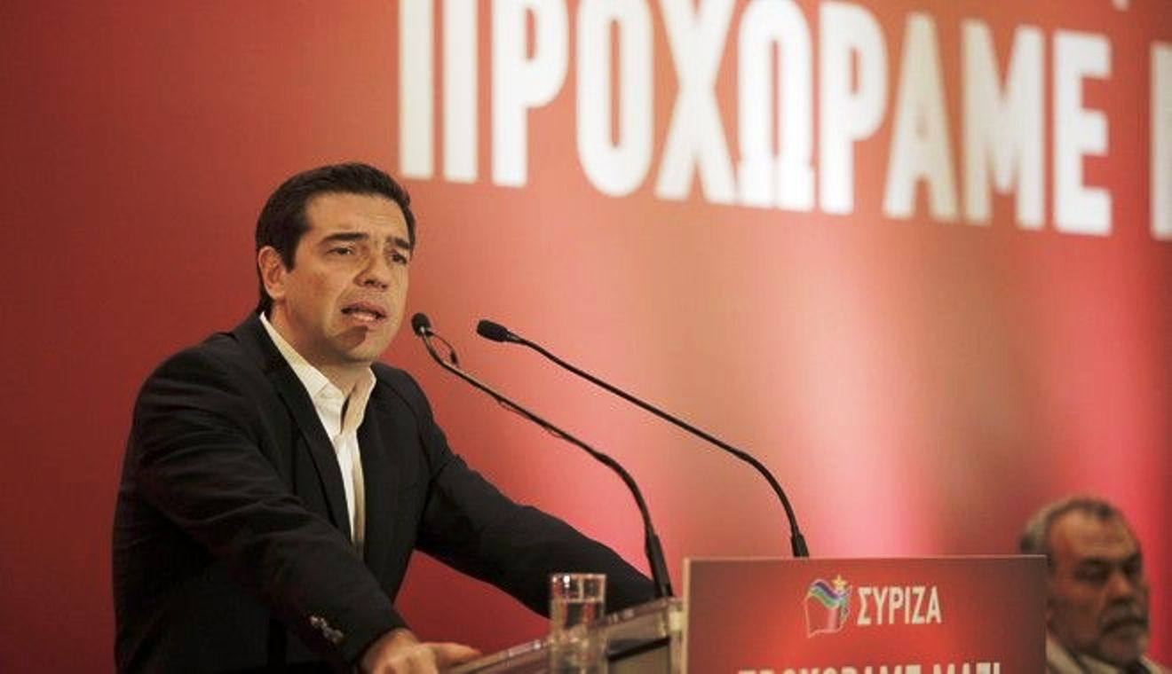 Debt relief is key Greek government objective