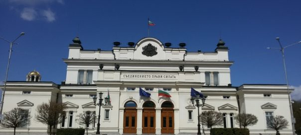 Bulgaria's newly-elected Parliament to hold its first sitting on April 19