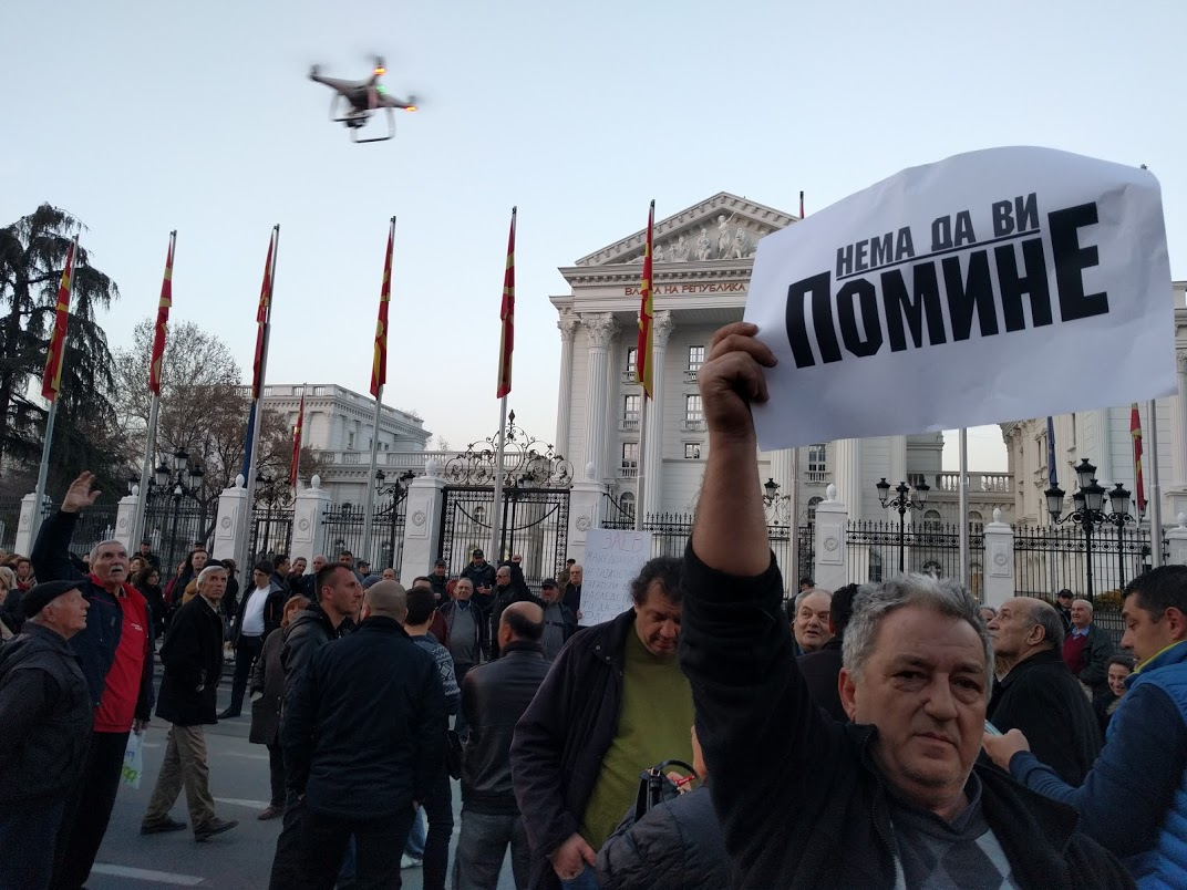 Political crisis in FYROM continues