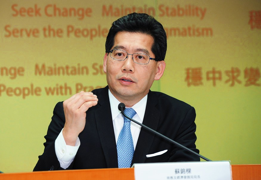 Hong Kong's secretary of commerce visiting Slovenia