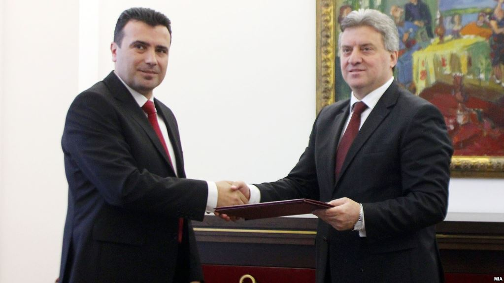BREAKING NEWS/Zaev is mandated to form a new government in FYROM