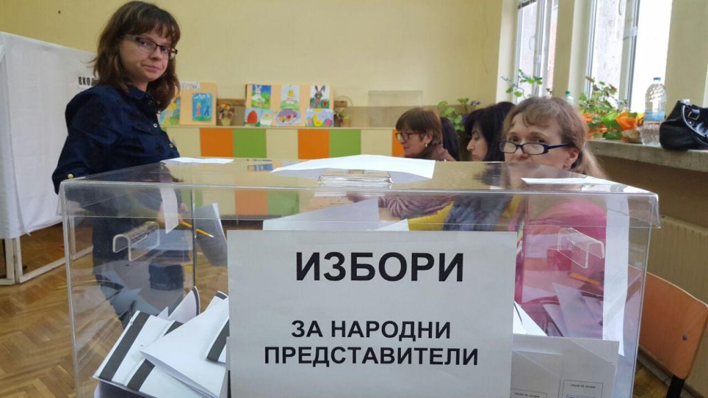 Bulgaria's GERB party to table legislation to introduce majoritarian election system