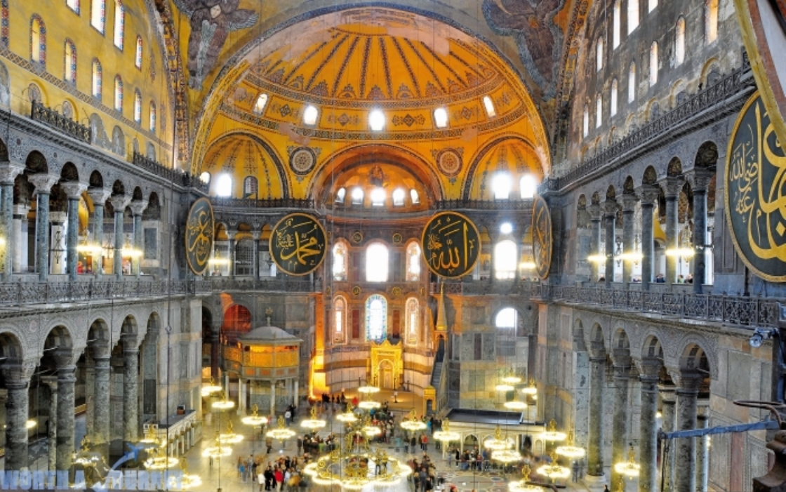 Greek Foreign Ministry's announcement on the Quran reading and holding of prayers in Hagia Sophia