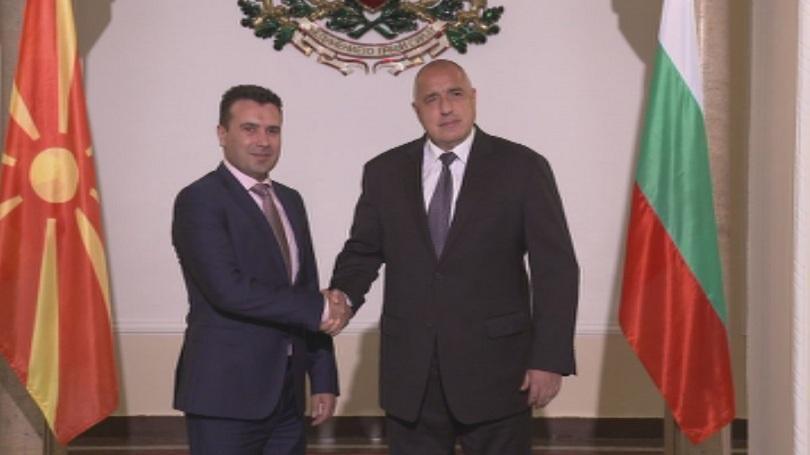 "Borissov: ""Good neighbourly agreement between Bulgaria and Macedonia is 'very close'"""