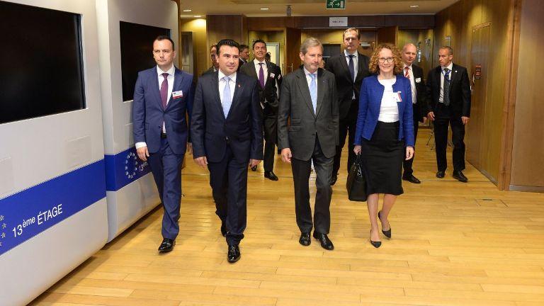 EU unblocks funds for FYROM