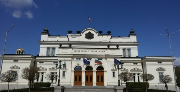 Bulgarian Parliament rejects at first reading proposal by Borissov's party for full majoritarian electoral system