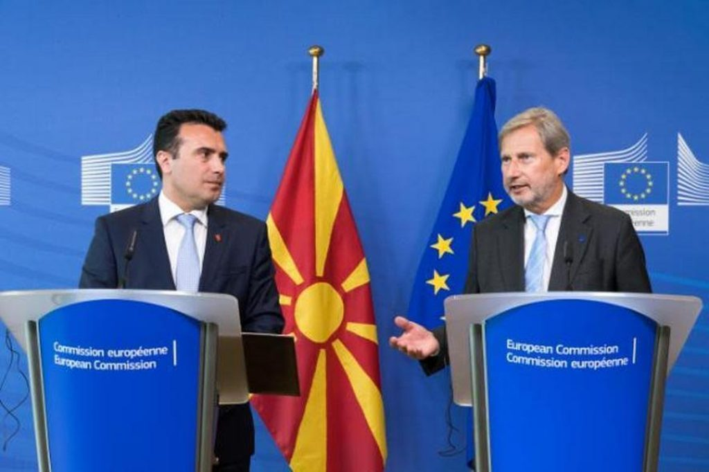 The new government in FYROM must address the name contest