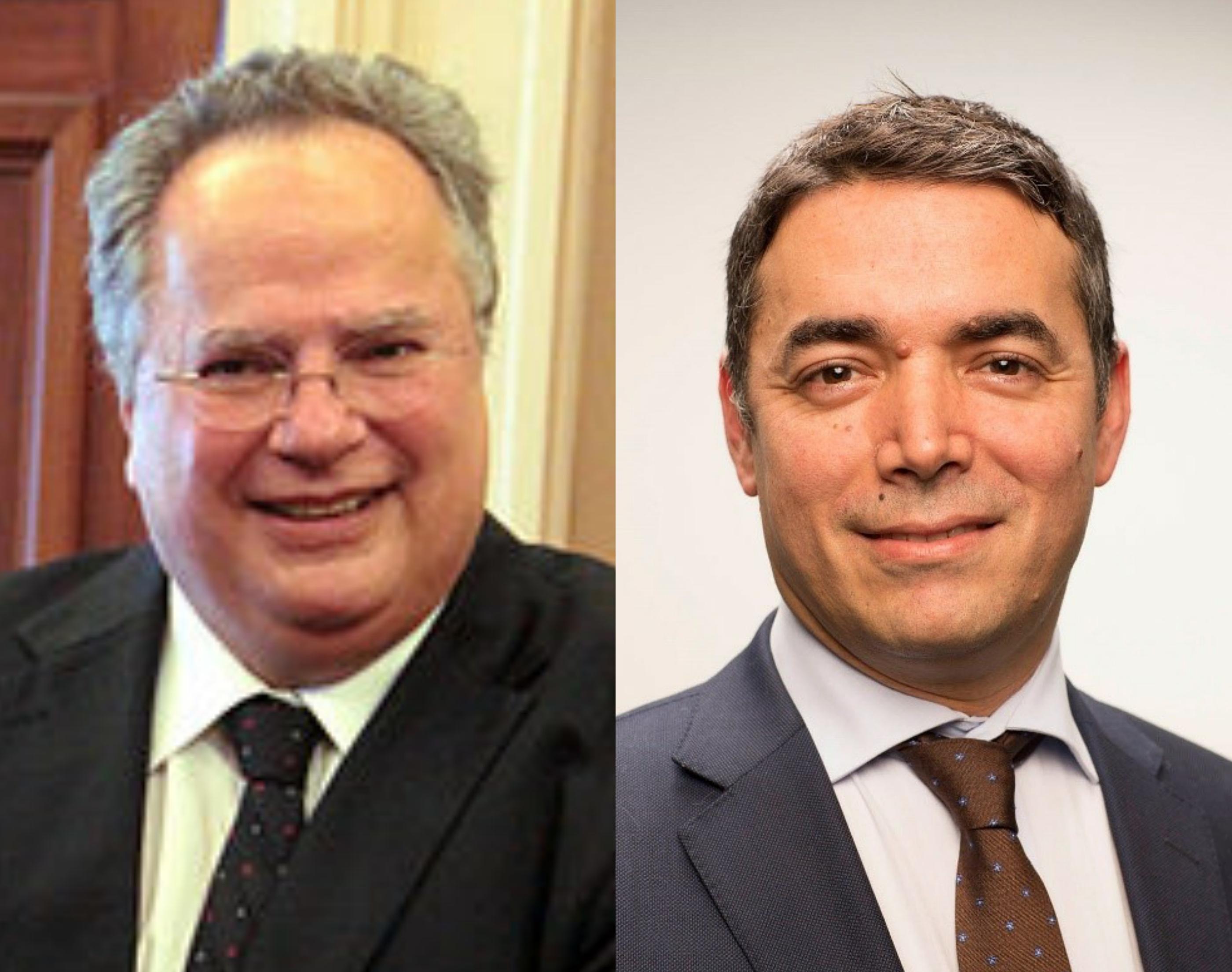 Kotzias, Dimitrov meeting in Athens on 14 June