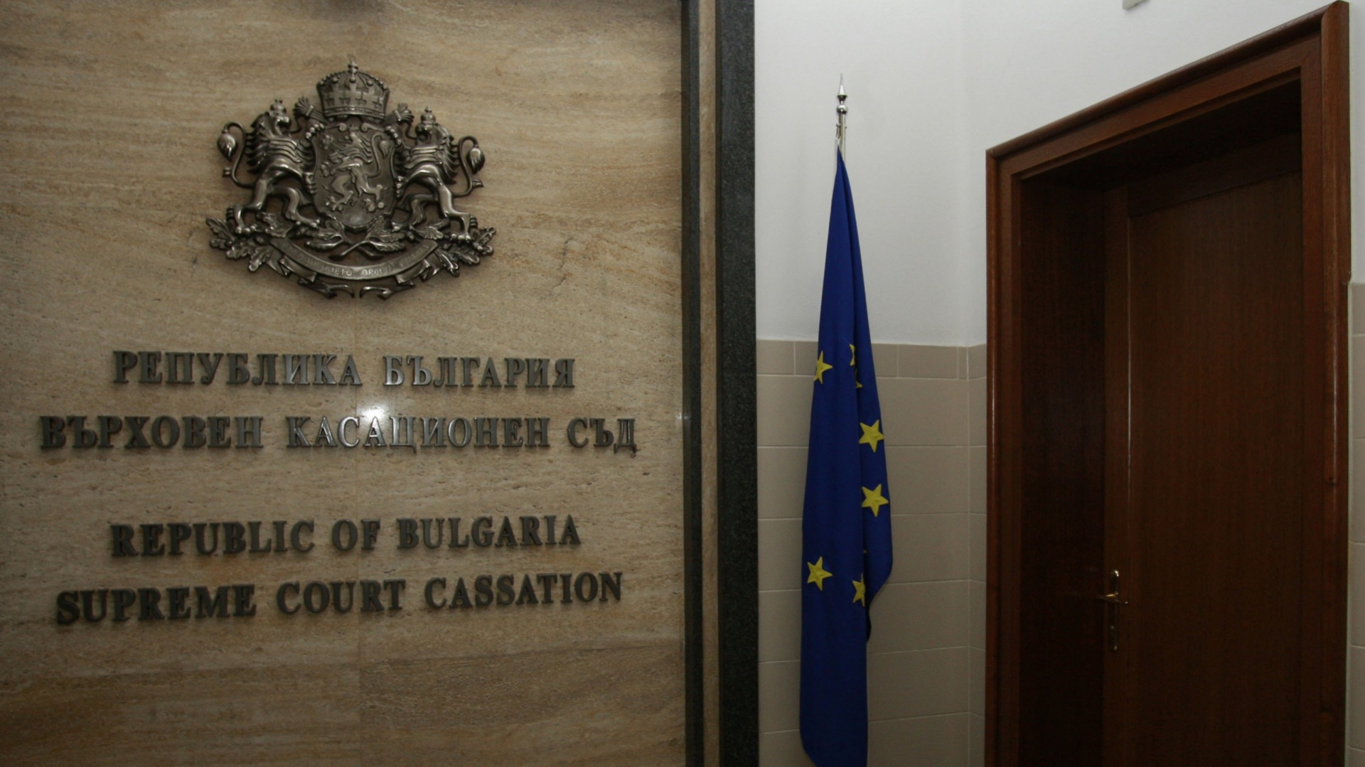 Bulgarian prosecution orders probe into alleged corruption in Turkish border fence project