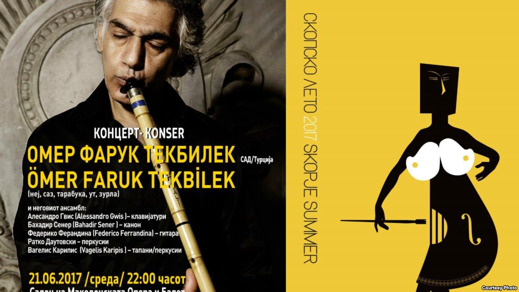 Skopje Summer 2017 starts with e multi-dimensional composer