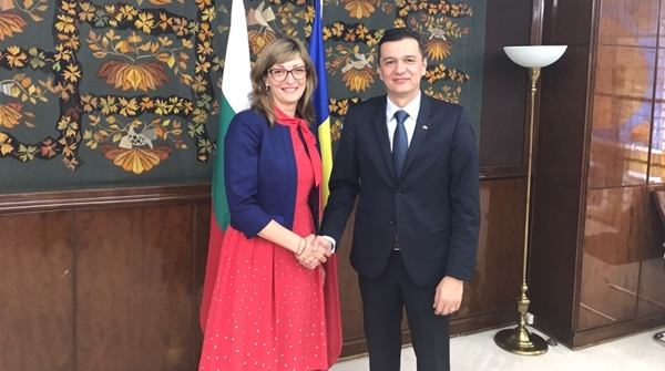 Bulgarian FM Zaharieva in Bucharest: Good co-operation with Romania on issues such as scrapping visas for Canada