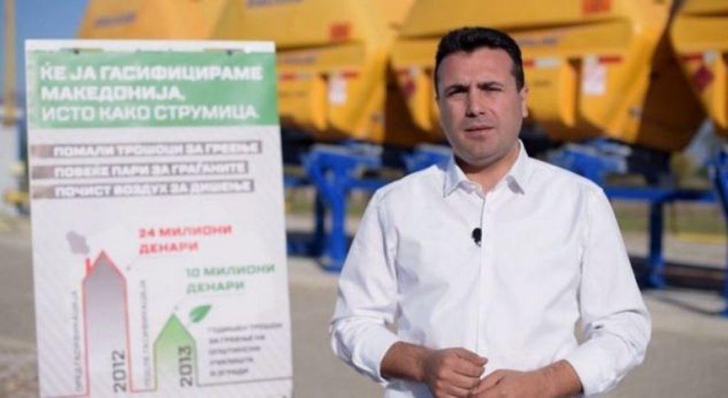 Zoran Zaev's assets