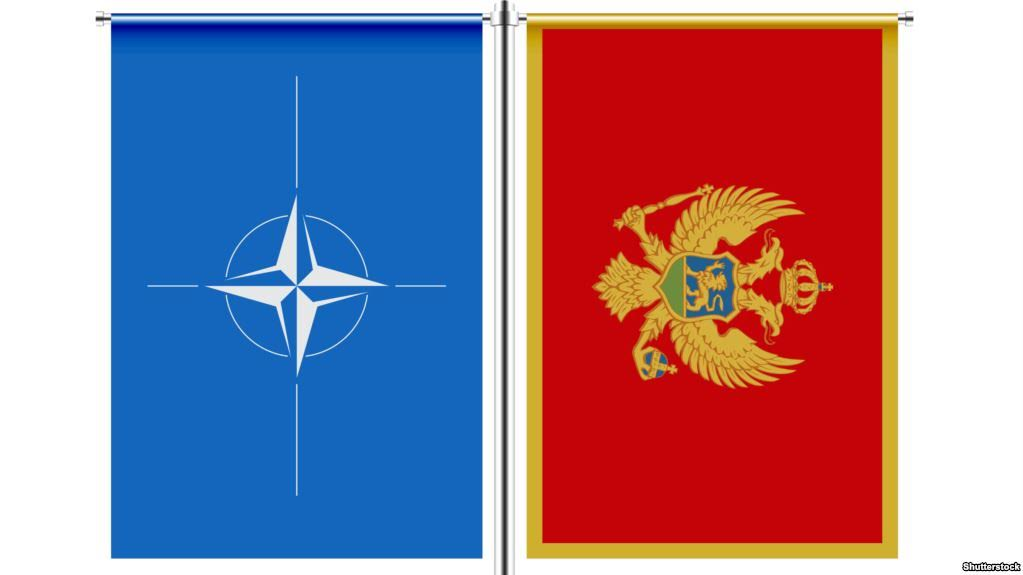NATO's impact in the process of border demarcation between Kosovo and Montenegro