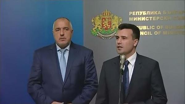Bulgarian PM Borissov congratulates Zaev on becoming head of government in Skopje