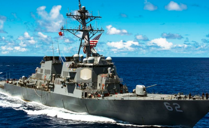 United States officially deny having requested to bind an area within the Cyprus EEZ