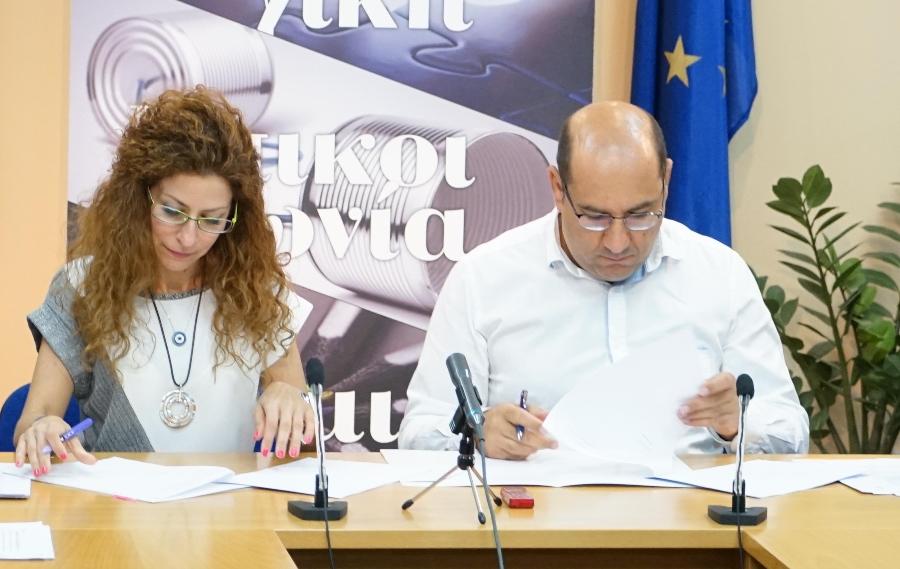 PIO and Municipality of Larnaca sign Memorandum of Understanding for establishment of Research Center