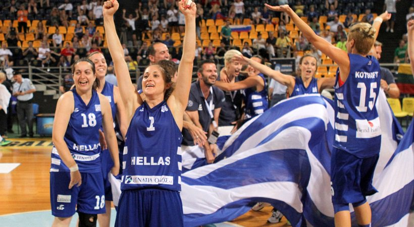 Gold Medal for Greece at Deaflympics