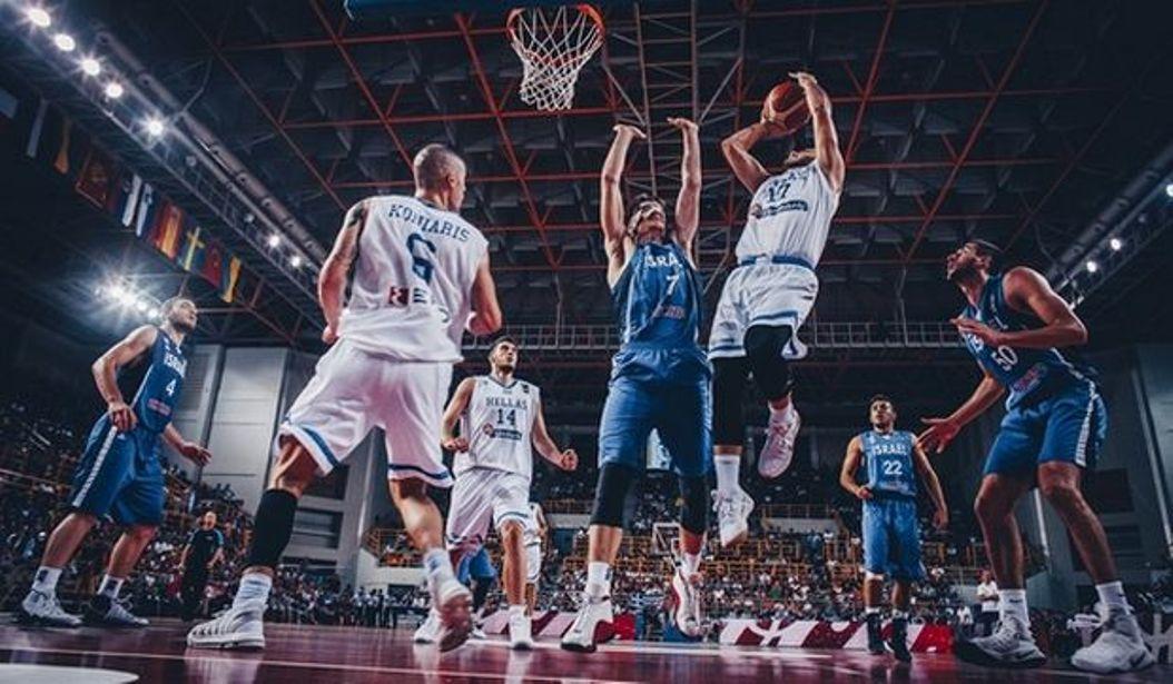 Greece crowned U20 European champions