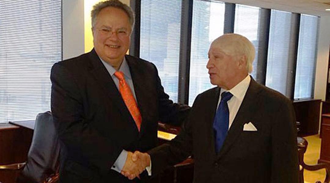 Kotzias and Nimetz to discuss FYROM name dispute in Brussels