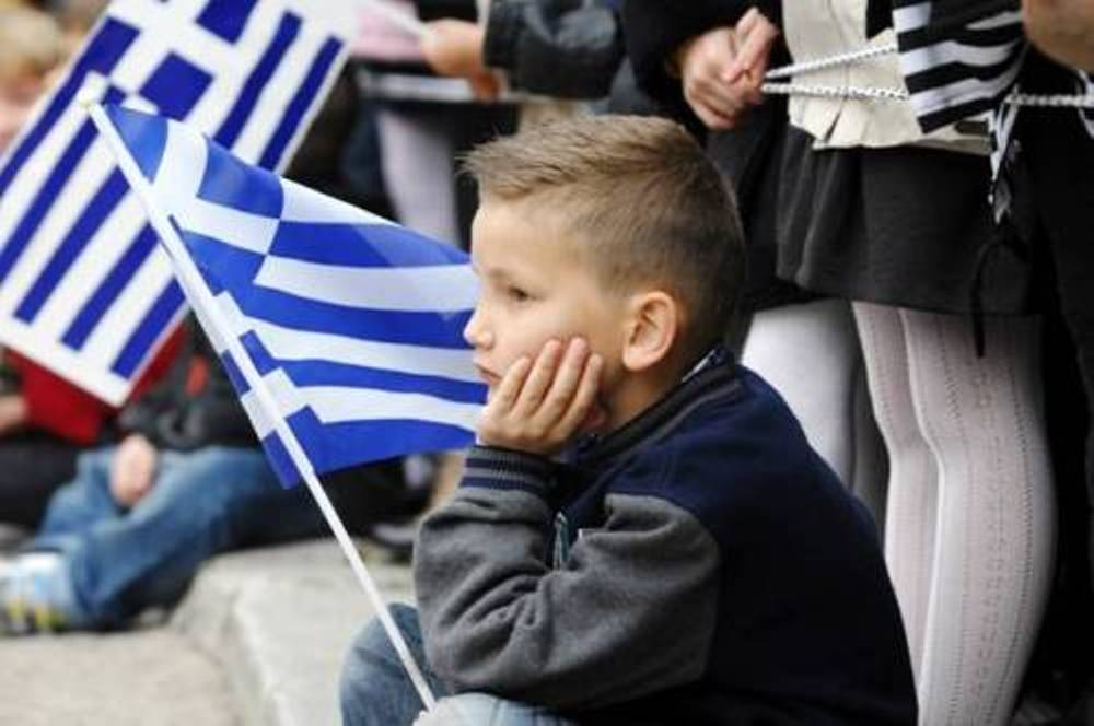 Greece's population declined 0.25 pct in 2016