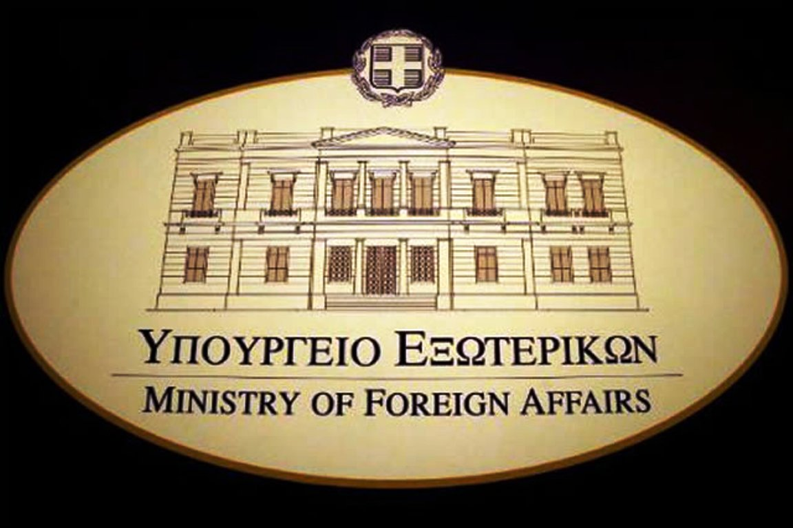 Greece MFA: Greece is a country that acts soberly, responsibly and peacefully