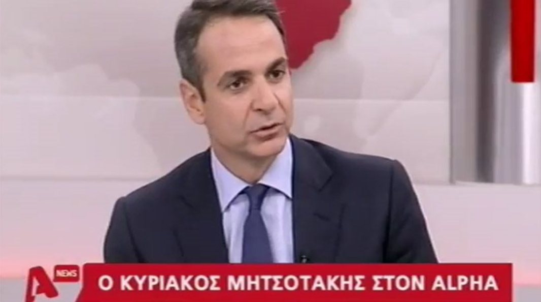 Mitsotakis takes aim at Tsipras in TV interview