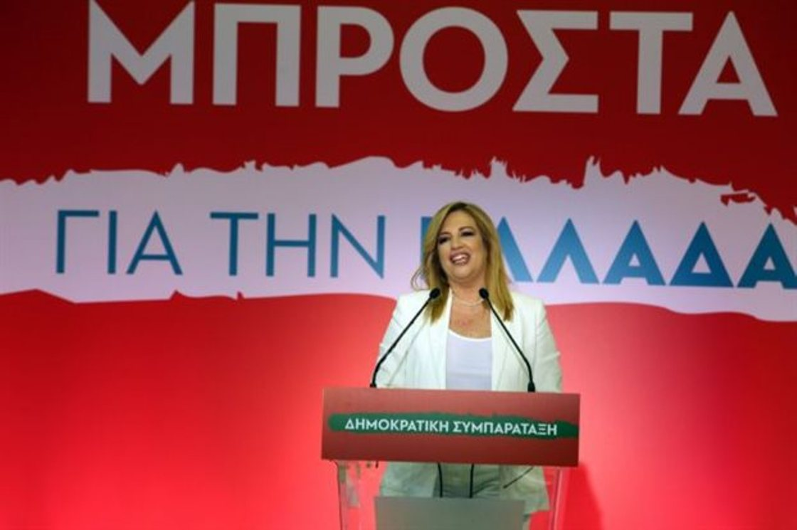 Democratic Coalition Congress: Gennimata calls for election of new entity & leader this year